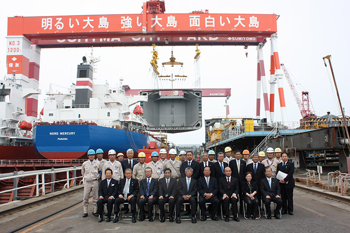 Launch of No.1 1200 ton goliath crane.