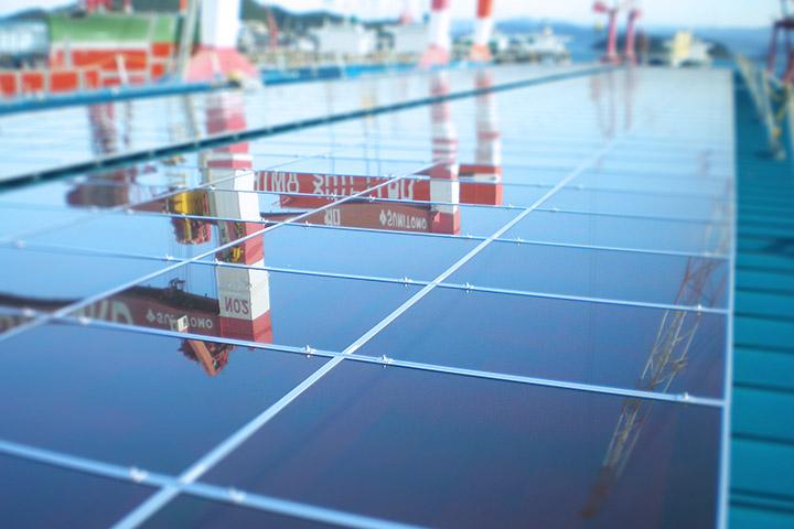 9. Solar Panel