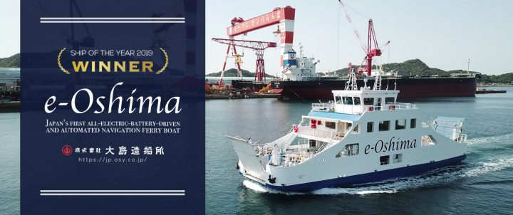 """E/V e-Oshima is awarded """"Ship of the Year 2019"""""""